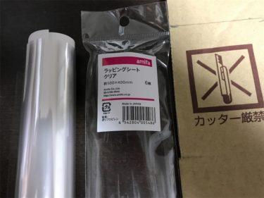 500ピースパズルの額縁を200円で手作り!100均材料、作り方のまとめ 53×38cmサイズ