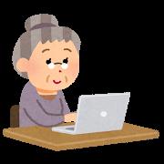はてなブログで独自ドメイン設定するときにgoogle search consoleでやらないといけないこと