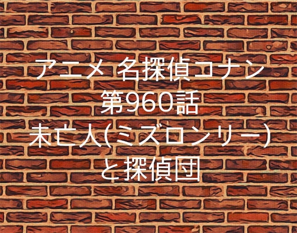 f:id:tetsutylor:20191117104814j:image