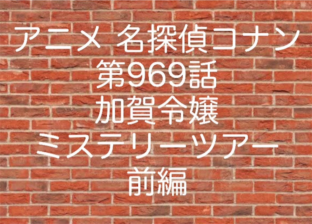 f:id:tetsutylor:20200209195832j:image