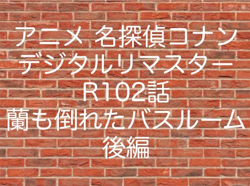 f:id:tetsutylor:20200608184240j:image